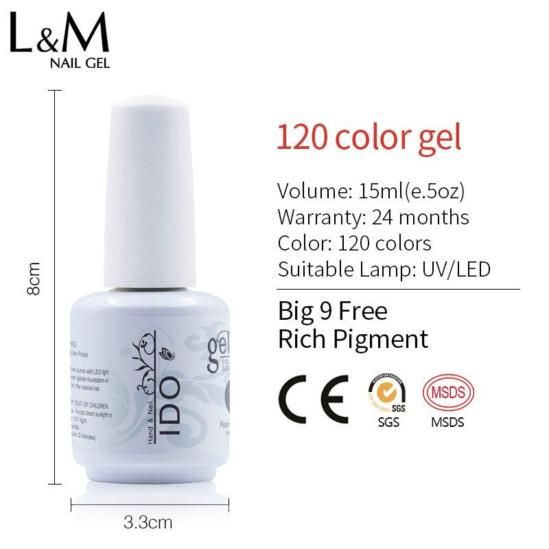 Идо гель лак для ногтей весь набор 120 шт высокий пигмент использования