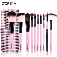 ZOREYA Professional 10pcs Makeup Brushes Set Cosmetic Powder Foundation Eyeshadow Eyeliner Brush Make Up Brush Tools