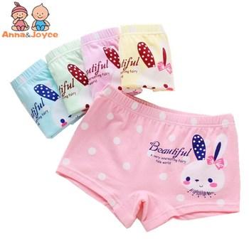 3pcs/lot Girls Cartoon Boxer  Panties  Children's Underwear Cotton Boxer Carton Underwearprincess Girls Briefs 1