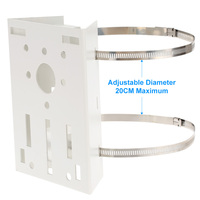 CCTV Bracket PTZ Bracket Metal Pole Column Mount Loop Bracket CCTV Accessories For CCTV Security Camera