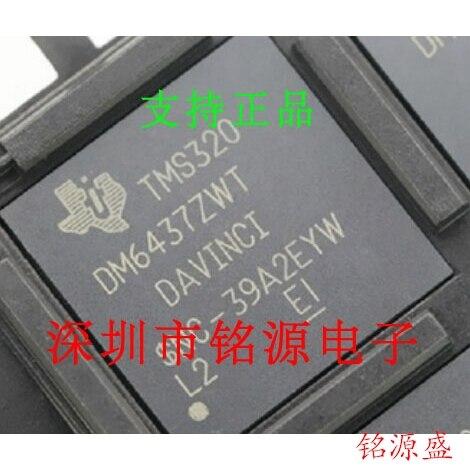 Livraison Gratuite TMS320DM6435ZWT6 TMS320DM6435 BGA361Livraison Gratuite TMS320DM6435ZWT6 TMS320DM6435 BGA361
