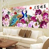 5D DIY Diamond Mosaic Embroidery Peony Flowers Peacocks Decorative Painting Full Square Rhinestone Animals Pictures