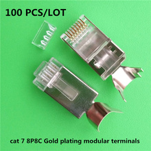100 PCS cat 7 8P8C Gold plating modular terminals with Clip RJ45 connector ethernet cable plug CAT7 male network metal shielded toolfree rj45 cat7 connector stp shielded modular plug toolless rj45 cat7 connectors for cat 7 solid network cable