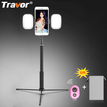 TRAVOR 1.7M Bluetooth Selfie Stick Tripod Detachable With double Fill Light for mobile phone photo Vibrato live video on YouTube
