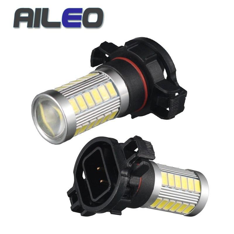 2Pcs 5202 H16(EU) 6000K White 3000K 5630 33SMD LED Bulbs For Car Auto LED Fog Light Or Driving Running Lights Lamp 12V