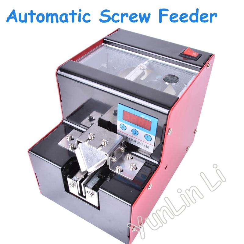 цена на Digital Display Screw Feeder 110V/220V Automatic Precision Screw Dispenser with Counting Function KLD-V3
