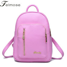 K8928 Multi use High quality PU font b Leather b font Mochila Escolar School Bags For