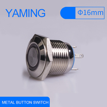 16mm Stainless steel Button ring illumination flat switch IP65 1NO Car press Momentary LED lamp Metal Push V007