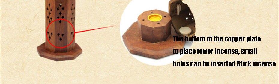Tower-incense-burner_16