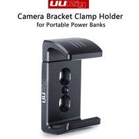 UURig R010 banco de energía carcasa de camara DSLR soporte abrazadera Portable de aleación de aluminio teléfono móvil Clip extensible con tornillo 1/4