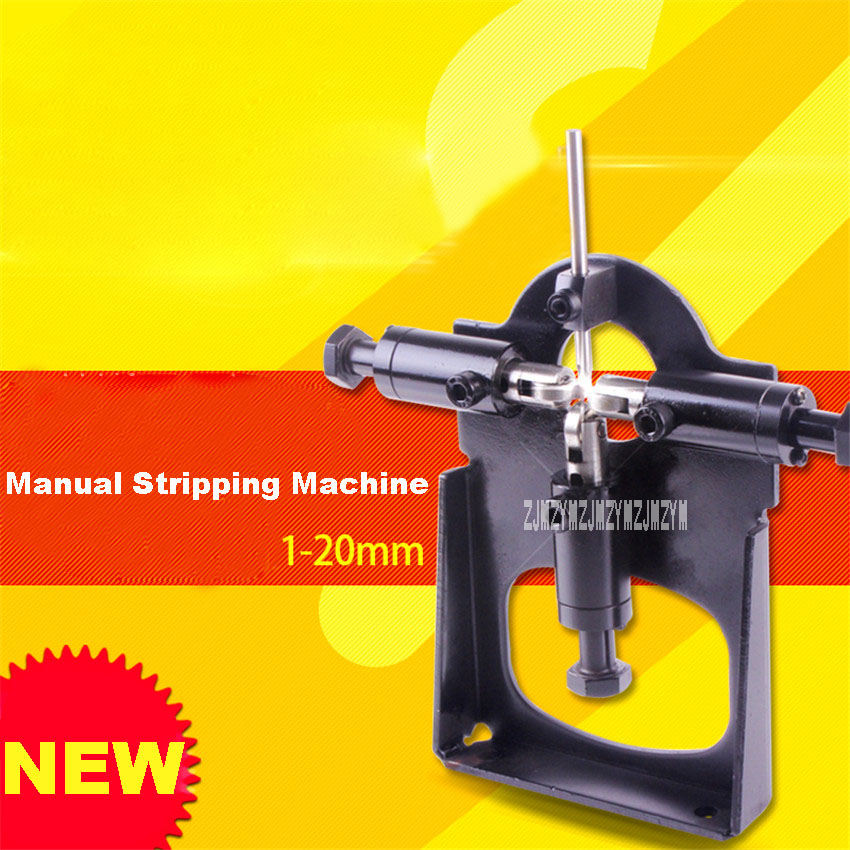 New Arrival Upgraded Wire Stripping Machine Cable peeling Machine Homeheld Manual Stripping Machine Diameter 1-20mm Hot Selling professional welding wire feeder 24v wire feed assembly 0 8 1 0mm 03 04 detault wire feeder mig mag welding machine ssj 18
