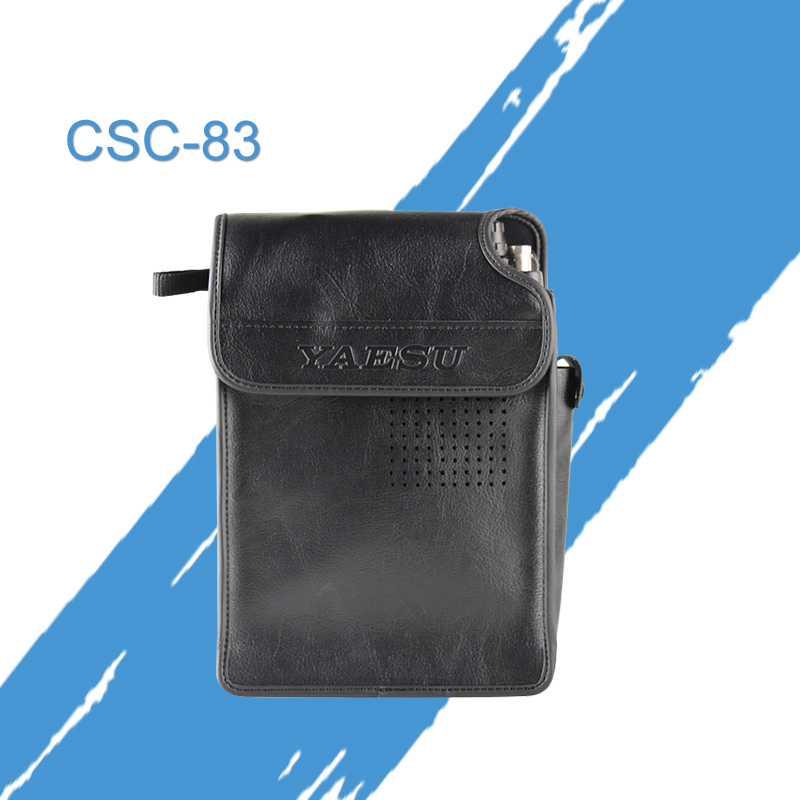 Suitable For YAESU Yaesu CSC-83 FT-817ND 817 Genuine Leather Holster