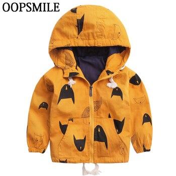 Мультфильм шаблон Детская куртка для мальчиков и девочек осень модная брендовая детская верхняя одежда и пальто Одежда для мальчиков детск...
