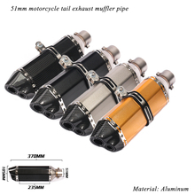 370mm Motorcycle Aluminum Tail Silencer System Modified 38-51mm Moto-Short Exhaust Muffler Pipe With DB Killer