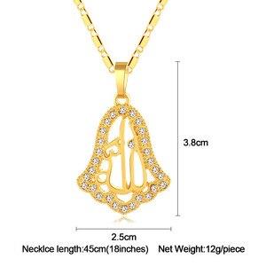 Image 2 - Новый религиозный Тотем стиль Золотой/Серебряный цвет Islanmic Аллах кулон ожерелье мусульманское ювелирное изделие для женщин бижутерия