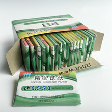 1600 strips Full Range pH Alkaline Acid 0.5-5.0 Litmus Test Paper Strips Tester Indicator PH Partable PH Paper Meters Analyzers цена и фото