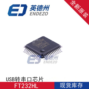 Original Product  FT232HL  L3GD20TR  OV04689-H67A-2A  DAC8562SDGSR  PCM4104PFBR  MAX14752EUE