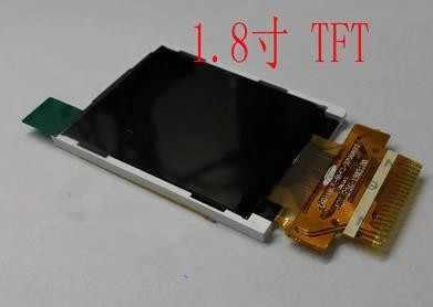 1.8 pouces 262K 25PIN TFT écran LCD ST7735R 8Bit 8080 Interface CPU 128 (rvb) * 160