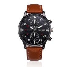 Военные деловые часы, мужские брендовые Роскошные спортивные часы Relogio Masculino, брендовые Роскошные Кварцевые наручные часы с кожаным ремешком, Прямая поставка