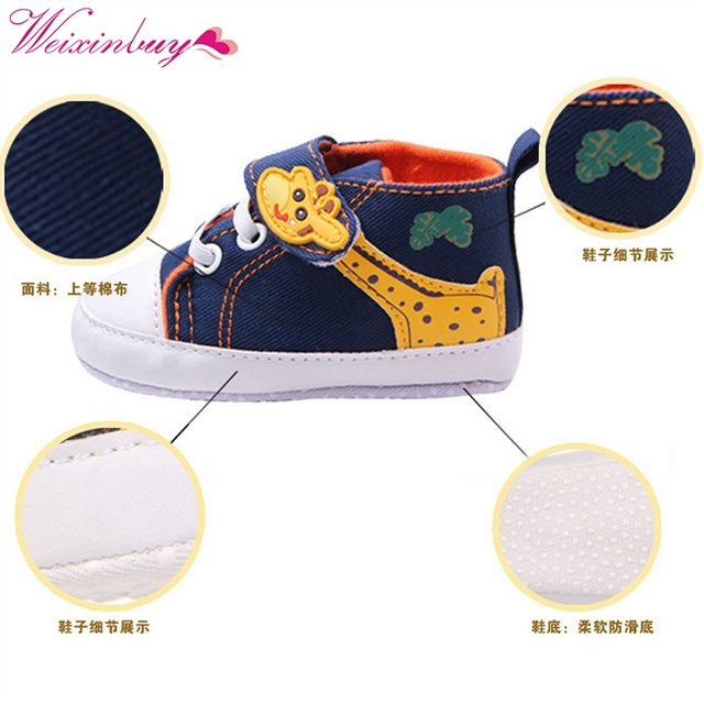 Kids Baby Boys Giraffe Canvas Anti-slip Infant Soft Sole Baby First Walkers Toddler Shoes