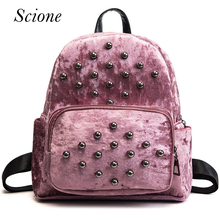sack Causal Cute Female Mochila Feminina