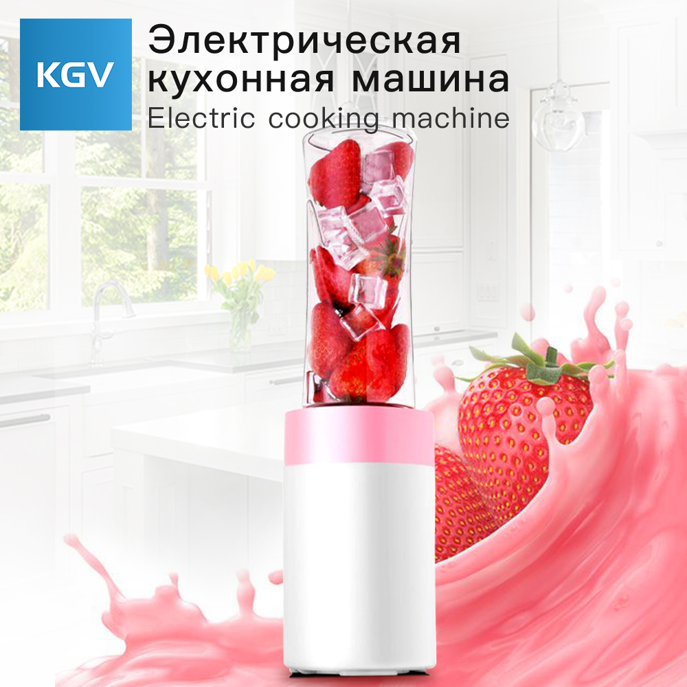 KGV juicer smoothie food blender soybean portable fruit mini mixer electric vegetables processor machines stainless steel Lovely portable blender mini mixer automatic self stirring mug