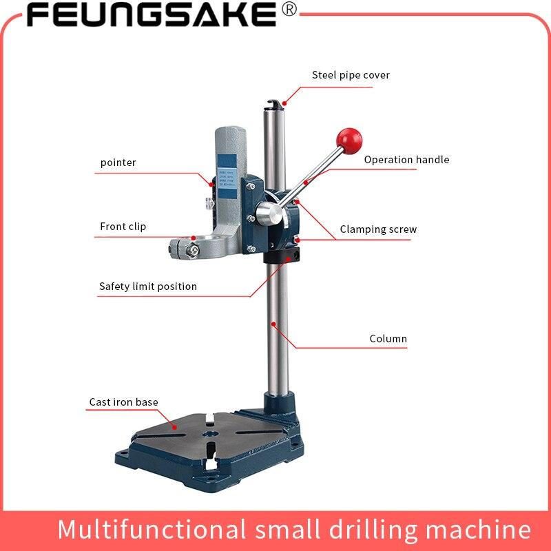 Bohrmaschine Werkbank 43mm spann, bohrmaschine halter für halten electric drilling fräsmaschine supportor