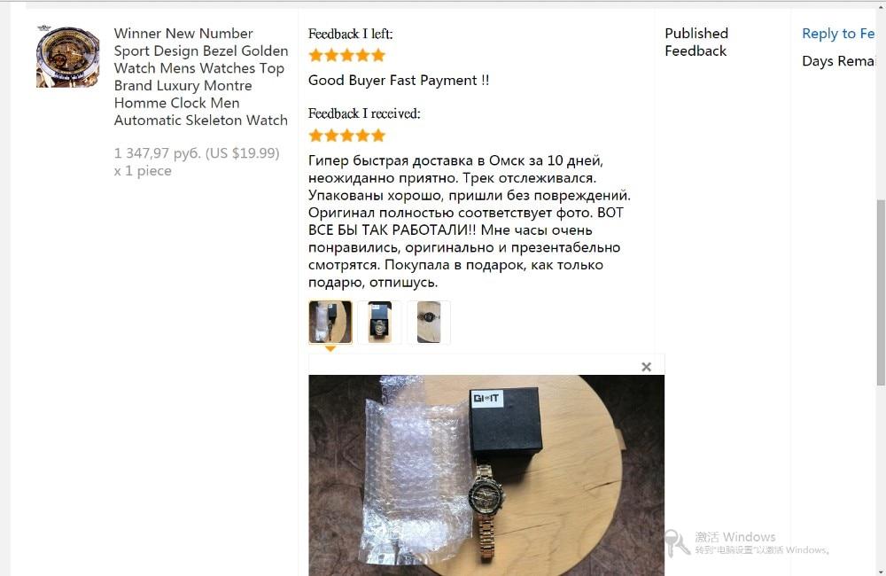 Winner Mechanical Sport Design Bezel Golden Watch Mens Watches Top Brand Luxury Montre Homme Clock Men Automatic Skeleton Watch