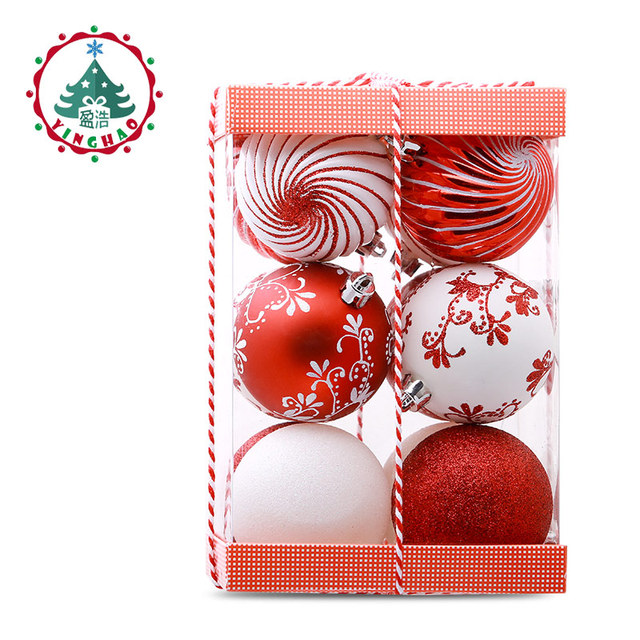 Inhoo 2017 New 6/7Cm Christmas Tree Decoration Ball Ornaments