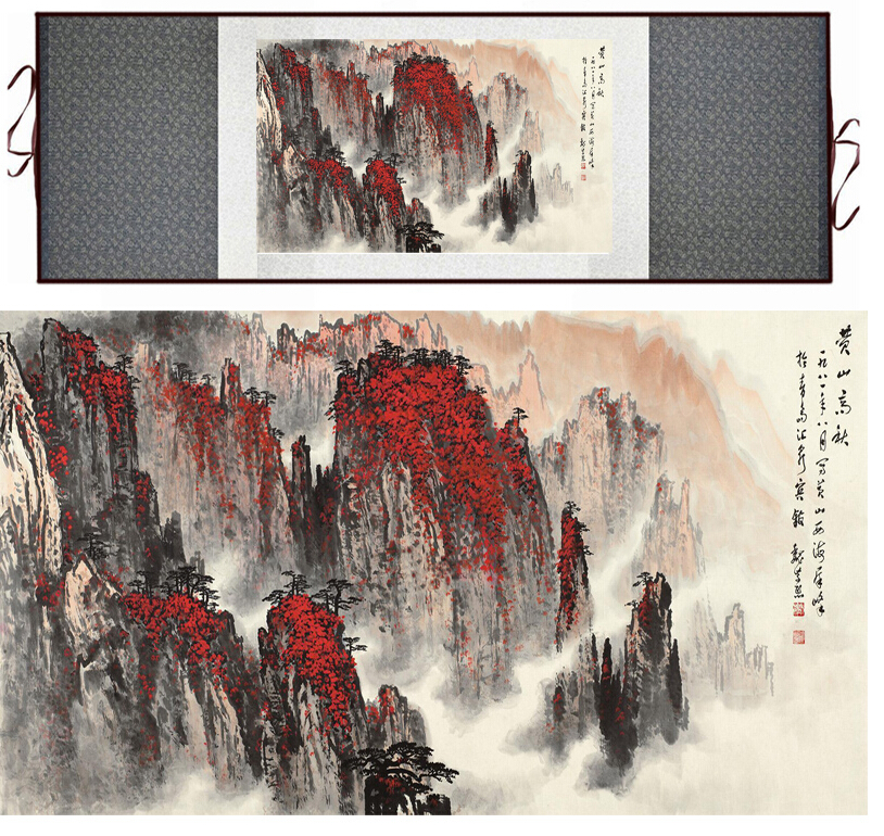 Mountain and River art painting Chinese traditional landscape mountain painting Chinese wash painting