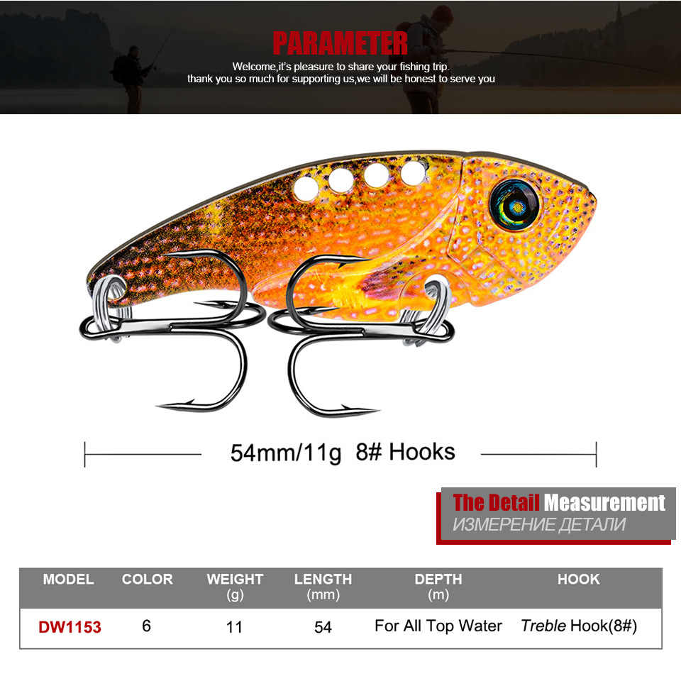 Metal VIB 11G/5.4CM Fishing Lure Vibration Spoon Lure Crankbait Bass Artificial Hard Baits with Feather Cicada VIB tackle