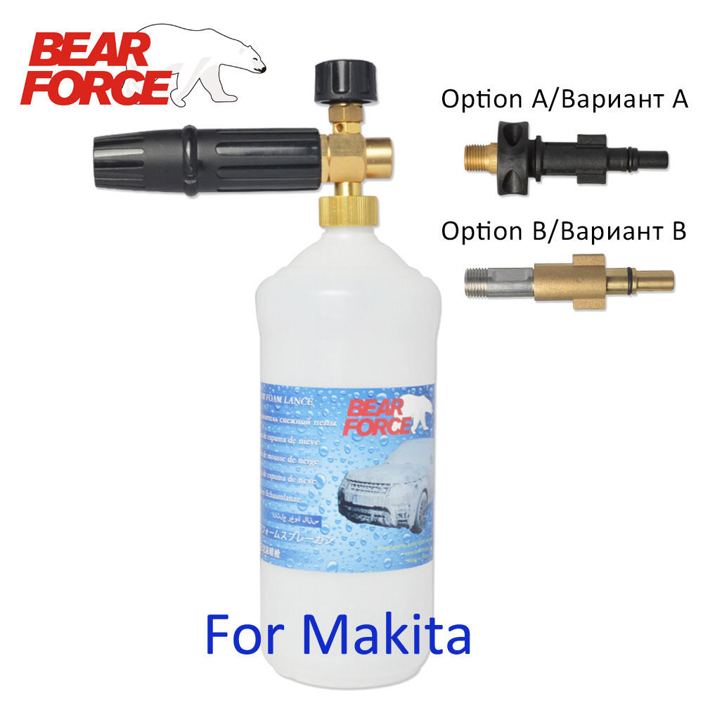Foam Nozzle/ Soap Snow Foam Lance/chemical Sprayer For Makita HW101 HW102 HW110 HW111 HW112 HW121 HW132 High Pressure Car Washer