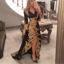 Saudi Arabic Black Velour Evening Dresses With Puff Full Sleeves Shiny Gold Lace Long Sexy Gowns Split Robe De Soiree