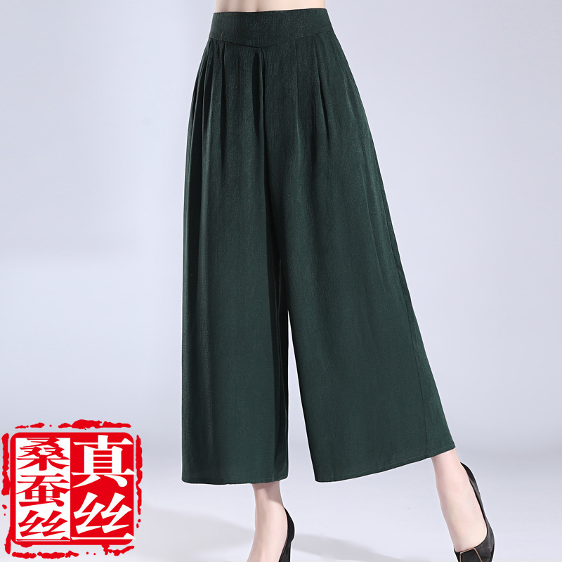 Зеленые шелковые широкие брюки fem me женские пляжные богемные офисные повседневные брюки Полная длина 2019 Лето плюс размер свободные