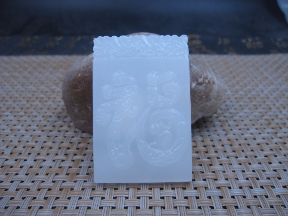TJP Natural carved Calcite jade necklace chinese FU dragon pendant amulet luck white jade with pendant certificate