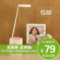 Led charge table lamp dimming lamp ofhead reading lamp multifunctional pen lights