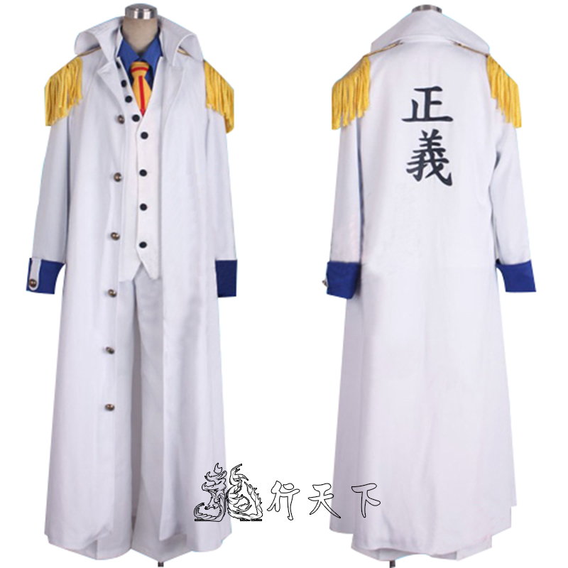 Us 59 99 2018 One Piece Admiral Aokiji Kuzan Cosplay Costume Marine Costume In Anime Costumes From Novelty Special Use On Aliexpress Com Alibaba