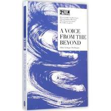 21st Century Chinese Literature a Voice from the Beyond Language English Keep on Lifelong learning as long as you live-428 a new century chinese english dictionary microprinting version learning chinese tool books