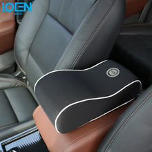 Car Armrest Pad super Soft Universal Auto Armrests Covers Car Center Console Arm Rest Seat Box Pads Protective Case car styling(China)