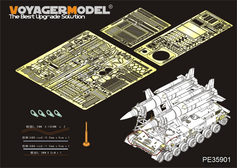 1/35 Voyager PE35901 Russian Krug-a SA-4 Ganef Basic For TRUMPETER 09523