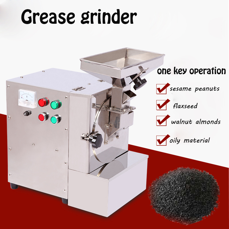 Commercial grease oily grinder peanut sesame almond walnut pumpkin seeding grinding machine stainless steel grinder XL-910 commercial stainless steel grinding machine grease oily grinder peanut sesame almond walnut pumpkin seeding machine 220v 1pc