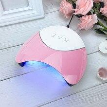 SmilSpider 36W LED UV White Lamp Nail Dryer Automatic Sensor Double Light