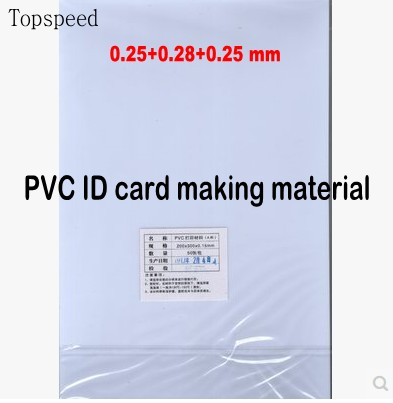0.78mm thick ID card making supplies material Blank Inkjet print PVC sheets A4 50sets white color0.78mm thick ID card making supplies material Blank Inkjet print PVC sheets A4 50sets white color