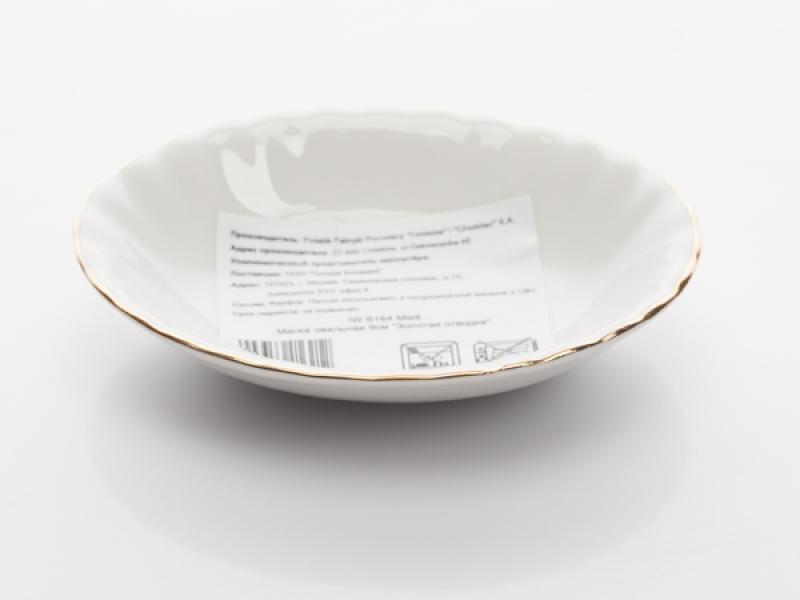 Салатник PORCELAINE Czech Gold Hands, Золотая отводка, 12 см porcelaine czech gold hand сахарница mix