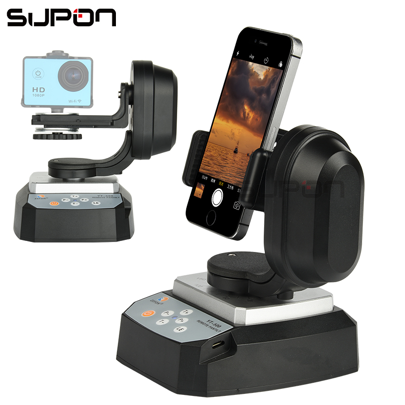 SUPON YT 500 Smart Go Pro Panoramic PTZ With Wireless Remote Control Pan Title For Phone
