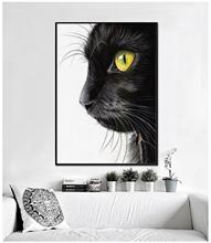 unframed posters and prints painting canvas 1 piece art oil wall custom animal cat