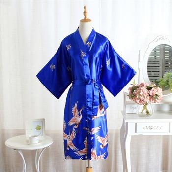 Bridal Bridesmaid Wedding Robes Silky Female Sleepwear Summer Yukata Kimono Bath Gown Animal Print Night Dress Nightgown