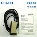 Free shipping     OMRON photoelectric sensor amplifier E3X-A11 genuine low cost optical fiber