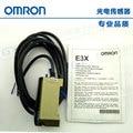 Free shipping     OMRON photoelectric sensor amplifier E3X-A11 genuine low cost optical fiber