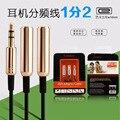 3.5mm para auriculares adaptador divisor 1 macho a 2 mujer Y cable de extensión de audio para mp3 iphone 6 6 s teléfono celular auricular cables